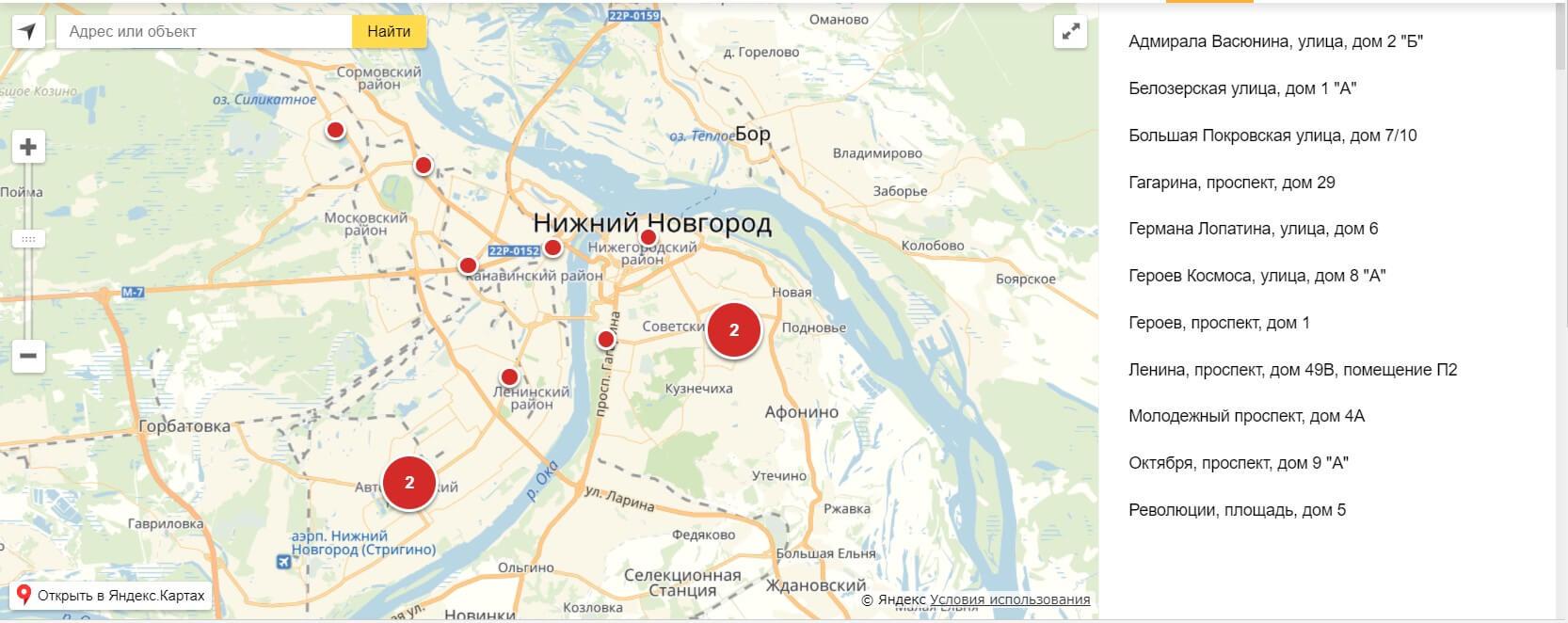 Карта ППС Fonbet ru