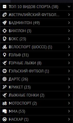 Линия 888 ru