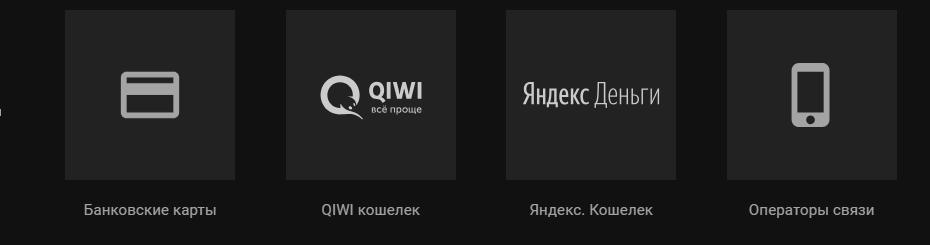 Платежи на БК Олимп ру