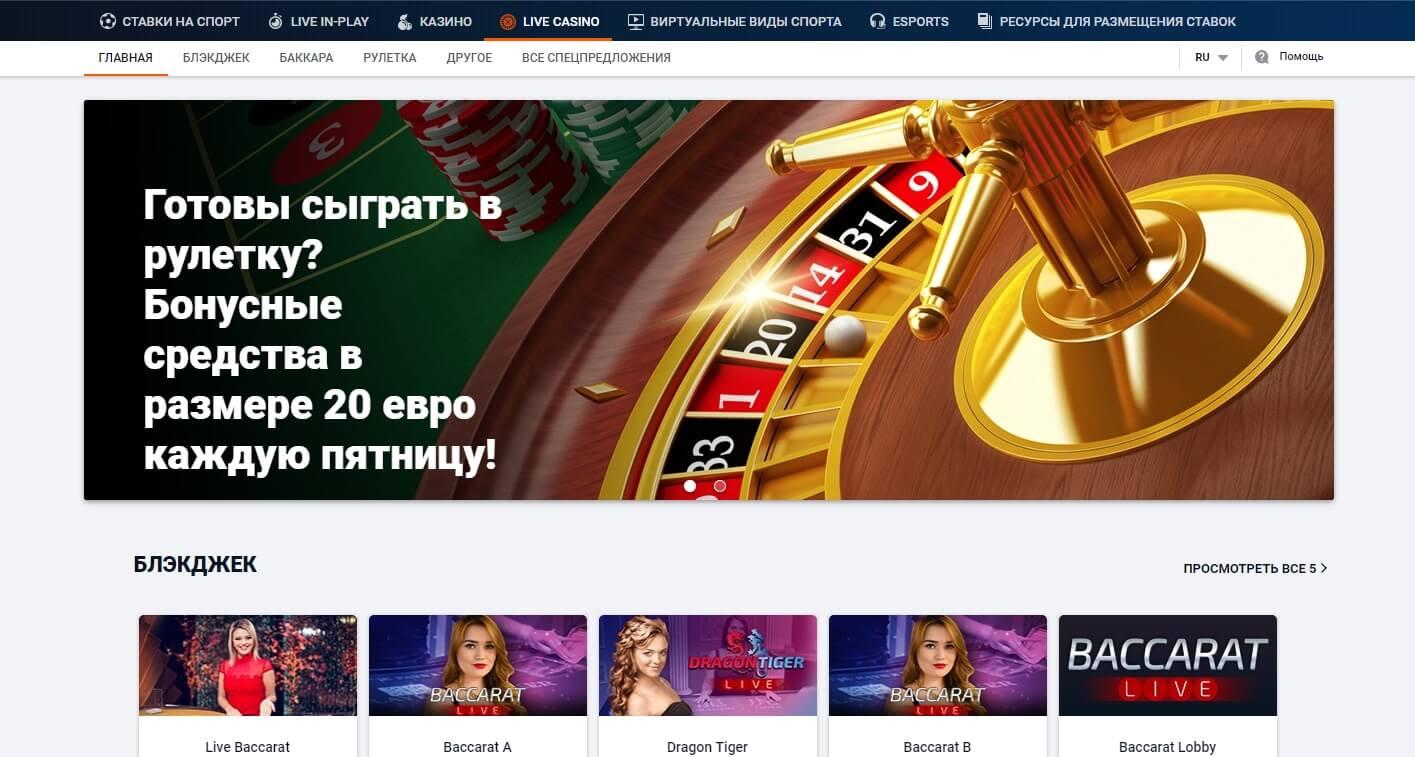 казино и слоты