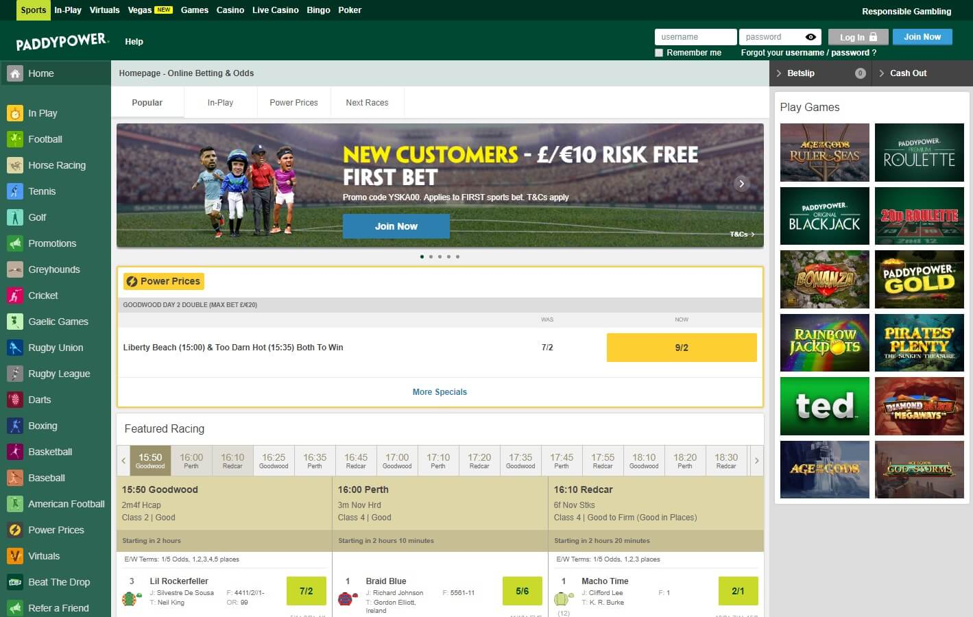 Paddy Power - обзор